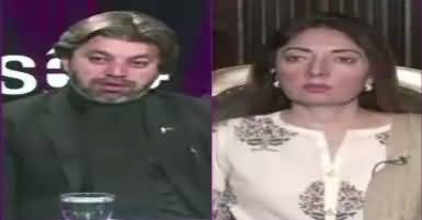 News Eye (PTI, PPP Aur PAT Ka Jalsa) – 17th January 2018