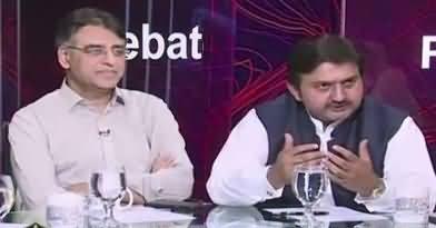 News Eye (PTI's 100 Day Plan) – 22nd May 2018
