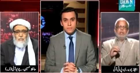 News Eye (PTI's Double Standard About Assembly & Senate) – 2nd February 2015