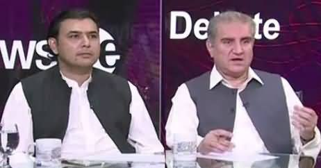 News Eye (PTI's Power Show in Lahore) – 30th April 2018