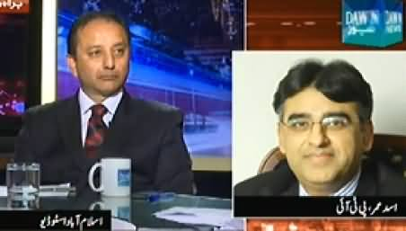 News Eye (PTI Sitn-In There, Country is Going Forward) - 12th November 2014