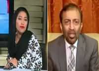 News Eye (Public Issues ko Kaun Hal Kare Ga?) – 30th August 2016
