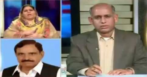 News Eye (Punjab Assembly Ke Samne Dhamaka) – 13th February 2017