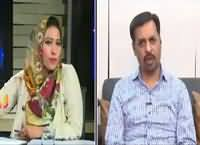 News Eye (Qaidi Mayor Waseem Akhtar) – 24th August 2016