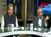 News Eye (Qatri Prince Ka Letter Kahan Se Aaya?) – 15th November 2016