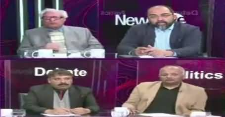 News Eye (Qauid e Azam Ka Pakistan) – 25th December 2017