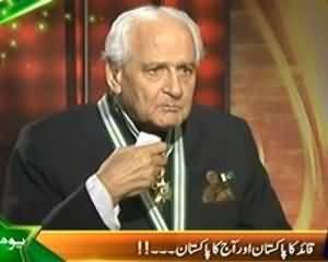 News Eye (Qauid Ka Pakistan Aur Aaj Ka Pakistan..) - 14 August 2013