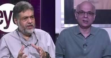 News Eye (Qaumi Commission Ka Mutalba) – 29th May 2018