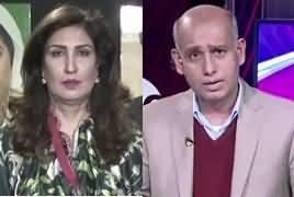 News Eye (Qaumi Salamati Committee Ka Ijlaas) – 21st February 2019