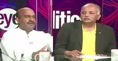 News Eye (Qaumi Salamati Ki Tareef Kia?) – 9th May 2017