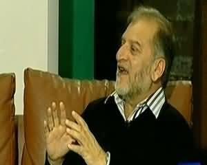 News Eye (Quaid's Theory of Pakistan) - 25th December 2013
