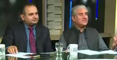 News Eye (Questions on PPP's Performance) – 5th April 2017