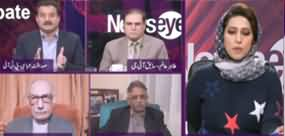 News Eye (Rana Sanaullah Case, Army Chief Extension Issue) - 26th December 2019