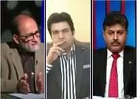 News Eye (Rangers Ke Ikhtiarat Mehdood) – 17th December 2015