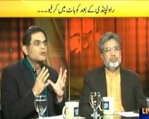 News Eye (Rawalpindi Kay Bad Kohaat May Karfio) - 18th November 2013