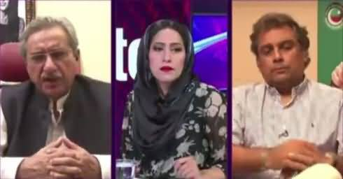 News Eye (Reference Against Sharif Family) – 7th September 2017