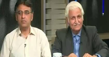 News Eye (Riasati Nizam Ki Soday Baazi) – 29th March 2017