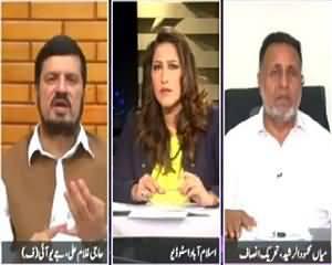 News Eye (Rigging Allegations on KPK Elections) – 9th June 2015