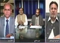 News Eye (Sabiq Nazmeen Ko Kaun Bacha Raha Hai) – 22nd September 2015