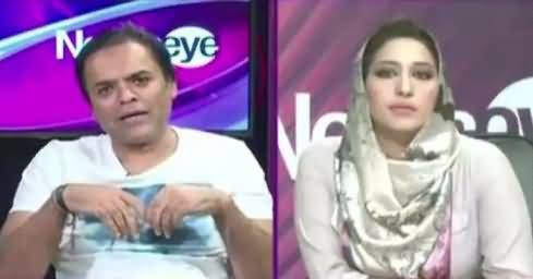 News Eye (Sahafi Ka Kaam Kia?) – 27th June 2017