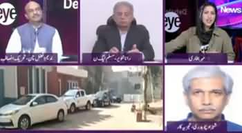 News Eye (Sahiwal Incident, All Accused Acquitted) - 24th October 2019