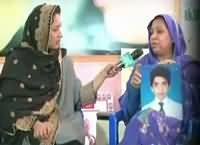 News Eye (Saniha Peshawar Ke Ghazi Bachey) – 16th December 2015