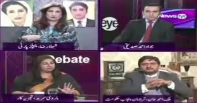 News Eye (Sar e Aam Phansi Ka Mutalba) – 24th January 2018