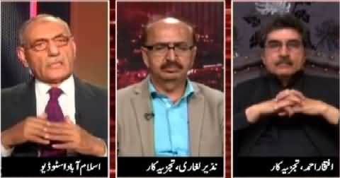 News Eye (Saulat Mirza Allegations On MQM) – 19th March 2015
