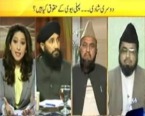 News Eye (Second Marriage: What Are The Rights of First Wife) - 11th March 2014