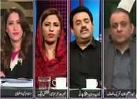 News Eye (Second Phase of Local Bodies Elections) – 17th November 2015