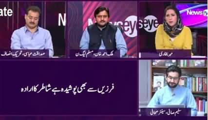 News Eye (Secret Meetings & Explanations) - 24th September 2020