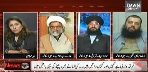 News Eye (Sectarian Killing Increasing in Pakistan) - 4th November 2014