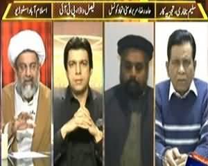 News Eye (Sectarianism Ki Nayi Lehr, Bund Kaun Baandhey Ga?) - 18th December 2013