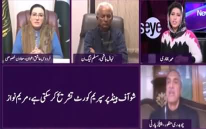 News Eye (Senate Elections Through Show of Hands) - 17th December 2020
