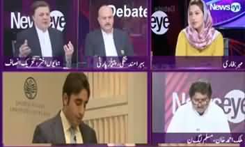 News Eye (Serious Allegations on Khursheed Shah) - 19th September 2019