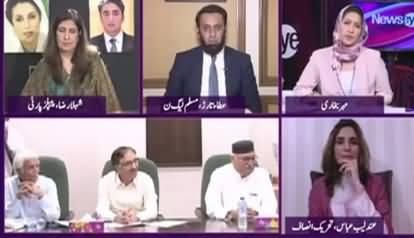News Eye (Shahbaz Sharif Ki Asif Zardari Se Mulaqat) - 2nd September 2020