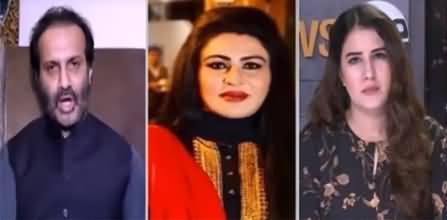 News Eye (Shahbaz Sharif Ki Qaumi Hakumat Ki Tajveez) - 2nd September 2021