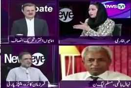 News Eye (Shahbaz Sharif's Money Laundering Scandal) – 15th July 2019