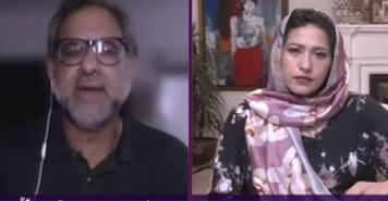 News Eye (Shahid Khaqan Abbasi Exclusive) - 10th June 2020