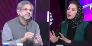 News Eye (Shahid Khaqan Abbasi Exclusive Interview) - 7th April 2020