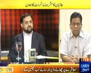 News Eye (Shahzeb Murder Case: Mujrimon Ko Mafi Kyun Di Gai??) - 10th September 2013