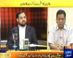 News Eye (Shahzeb Murder Case: Mujrimon Ko Mafi Kyun Di Gai??) - 10th September 2013