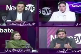 News Eye (Sharif Family Cases) – 25th April 2019