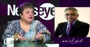News Eye (Sharif Family Ka Ehtasab Jaari) – 19th October 2017
