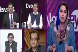 News Eye (Sharif Khandan Ki Rihai) – 19th September 2018