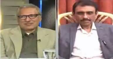 News Eye (Sharjeel Memon's Name on ECL) – 20th March 2017