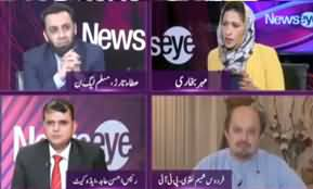 News Eye (Shehbaz Sharif Ki Wapsi Ka Mutalba) - 10th March 2020