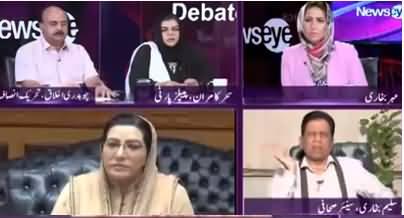 News Eye (Shehr Kasur Ka Akhir Kasoor Kia?) - 18th September 2019