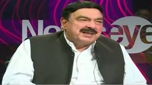 News Eye (Sheikh Rasheed Ahmad Exclusive Interview) – 13th April 2017