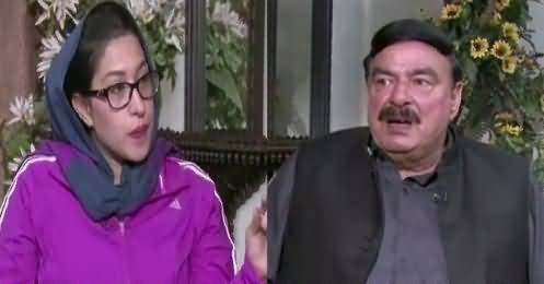News Eye (Sheikh Rasheed Ahmad Exclusive Interview) – 21st March 2018